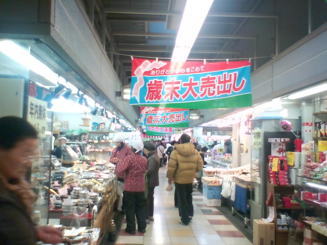 豊南市場: POOL LIFE